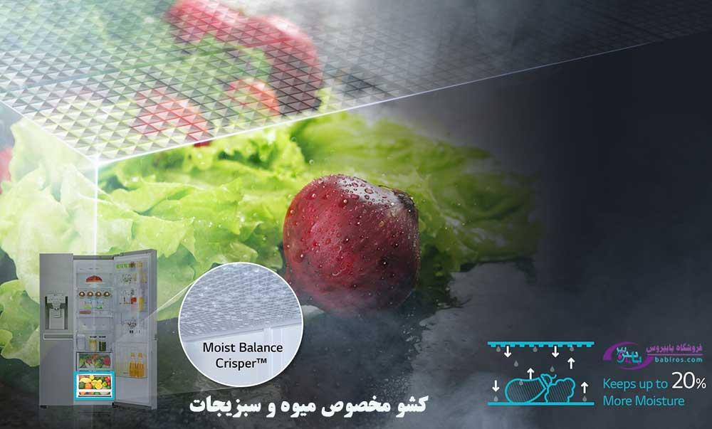 کشو مخصوص میوه و سبزی (Moist Balance Crisper) در J267
